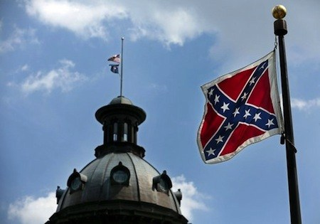 Rebel Battle Flag on grounds of South Carolina State Housejpg